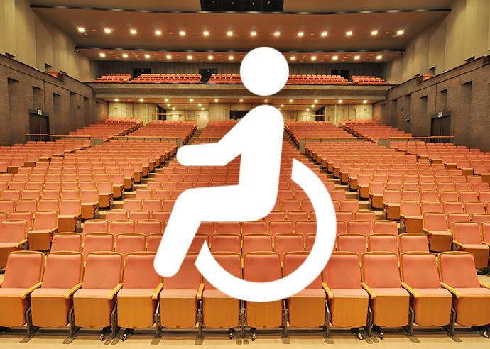 車椅子席 画像
