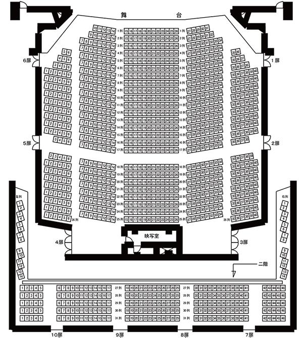 大ホール座席表 画像